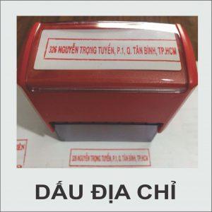 khac-dau-dia-chi-rieng